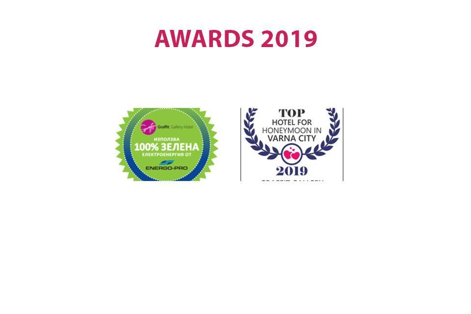 awards_2019.jpg