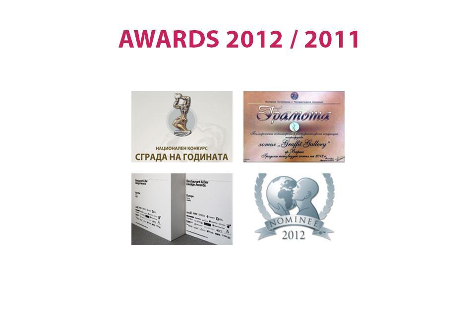 awards_11-12.jpg